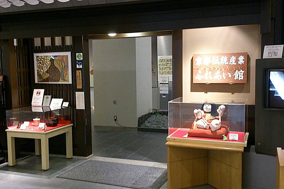 Kyoto Museum Of Traditional Crafts Kyoto Japan Hisour Hi So